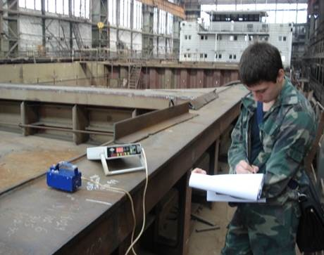 MONITORING CURRENT STRESS AND ACCUMULATED FATIGUE OF SHIP HULL
